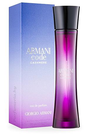 Armani Code Cashmere Giorgio Armani парфюмерия и косметика в минске