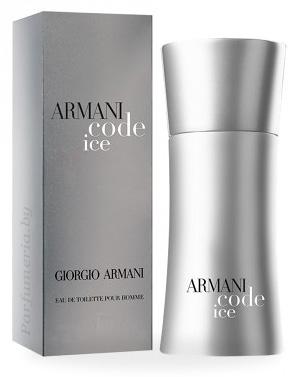 1b0b3448e9cb GIORGIO ARMANI - Armani Code Ice