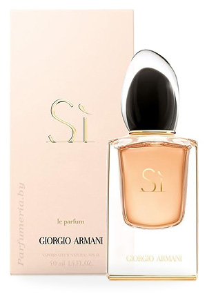 Si Le Parfum - GIORGIO ARMANI - Парфюмерия и косметика в Минске 2a2e6a6cf46ff