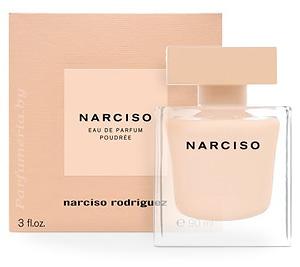 Narciso Poudre